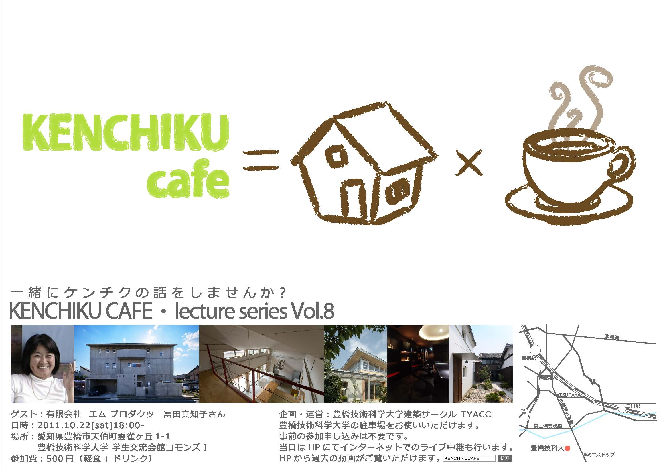 archi caffe
